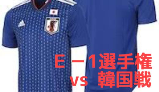 【日本代表】【E-1選手権】VS韓国戦 久々に激おこラモスさん