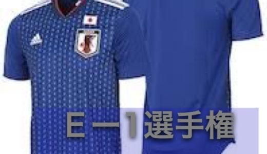 【日本代表】【E-1選手権】VS北朝鮮 なんだかチグハグだった
