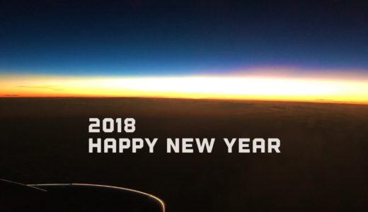 【謹賀新年】「今日もていねいに。 /松浦弥太郎」が素晴らしかったので今年の抱負も拝借しました
