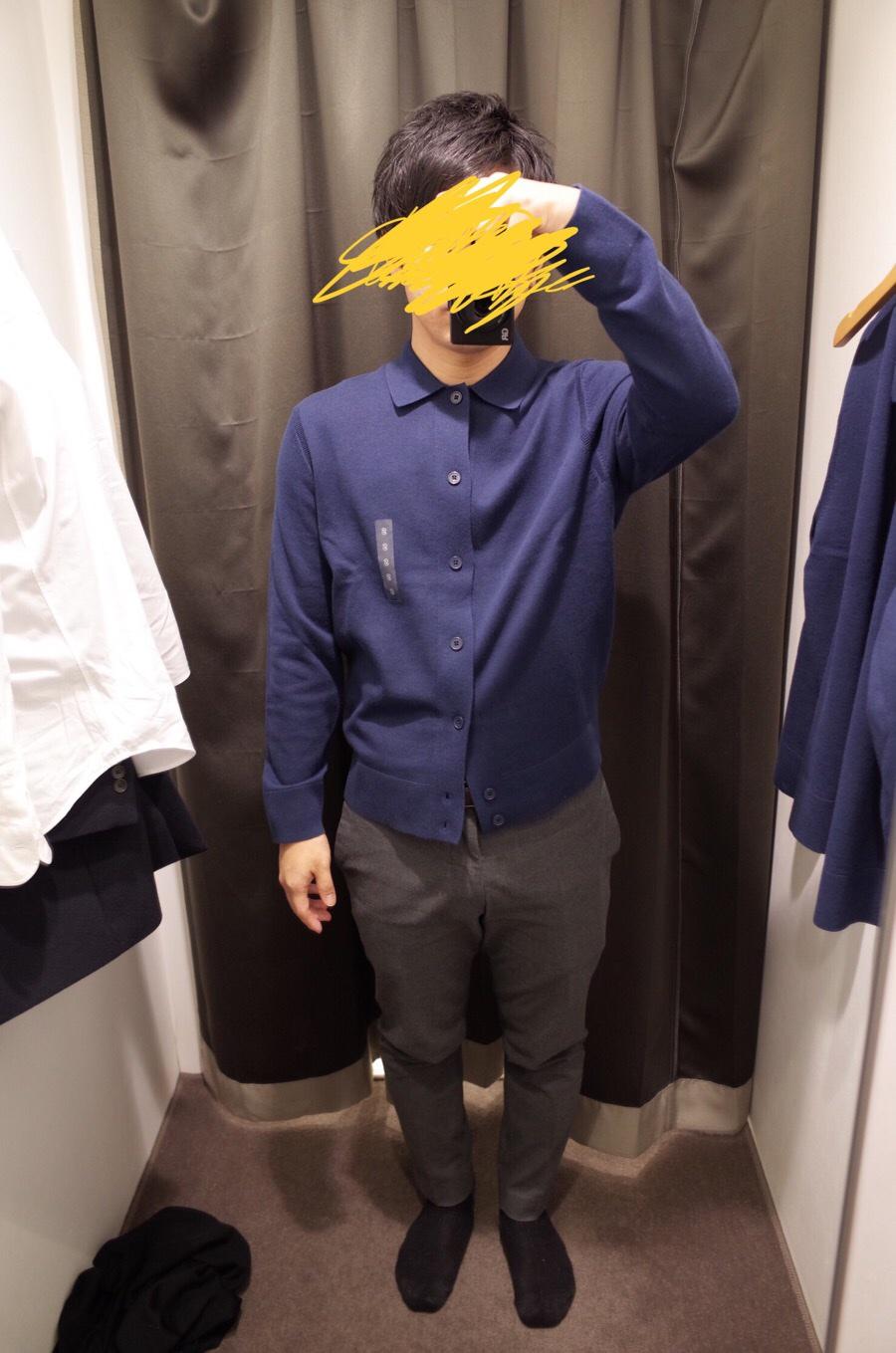 コットンカシミヤカーディガン(長袖)+E写真②