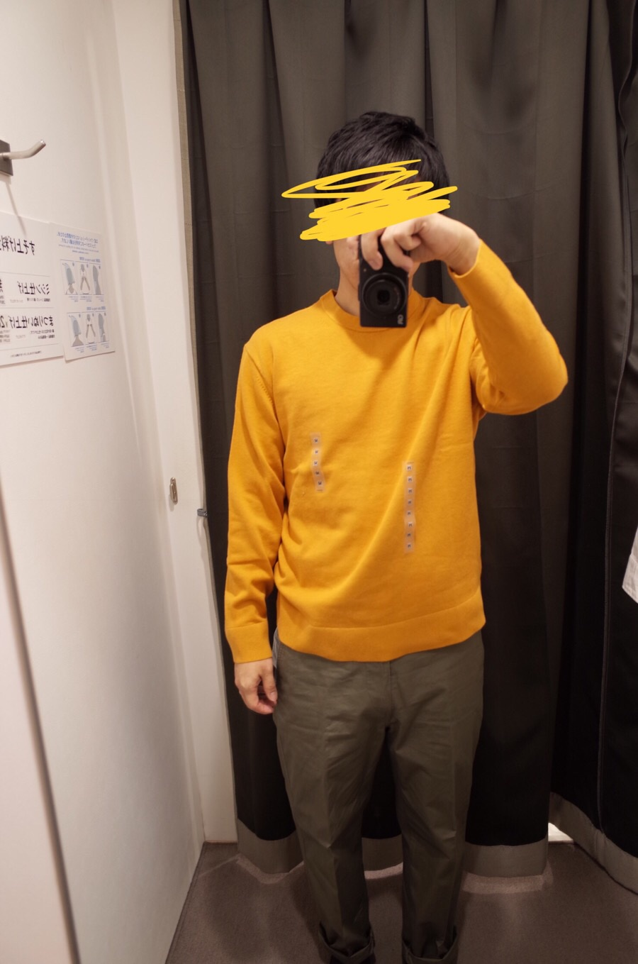 コットンカシミヤクルーネックセーター(長袖)+E写真③