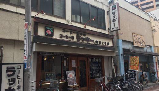 両さんの息吹を感じる「コーヒー店ラッキー亀有2号店」 こち亀の世界が確かにそこにあった