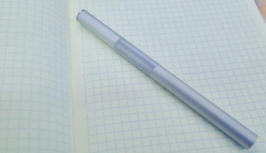 無印料品の理念を体現した「アルミ丸軸万年筆」 ミニマルを形にするときっとこうなる