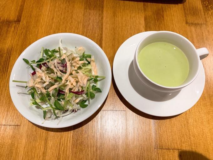 シャンティイ ソラマメの冷製スープ