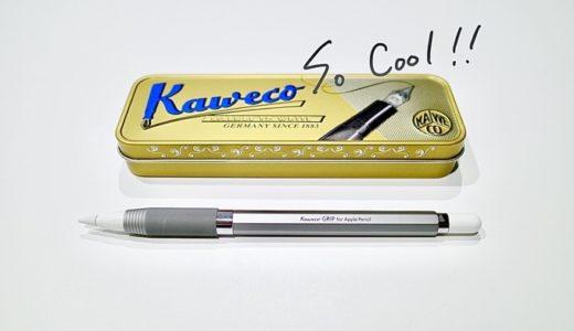 アルミ素材の美しいペンホルダー。『KAWECO(カヴェコ)グリップ for Apple Pencil』レビュー