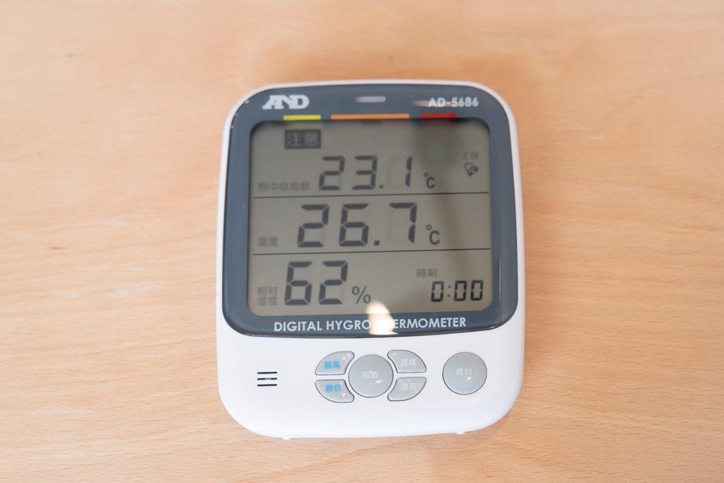 A&D 環境温湿度計 AD-5686